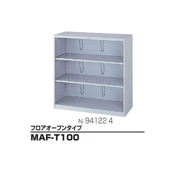 MAF-T100