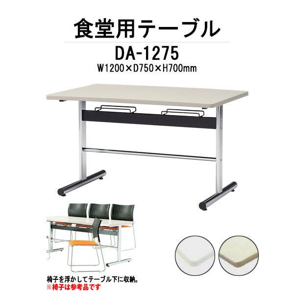 DA-1275