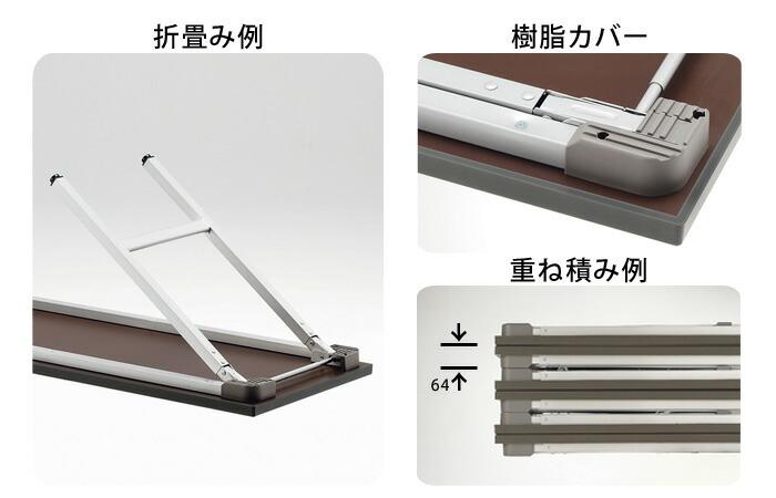 折りたたみ会議用テーブル TFAシリーズ