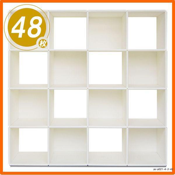 po-p024-4-4-48