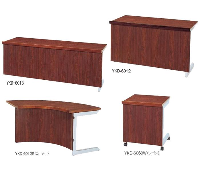 特注サイズミーティングテーブル E-YKDシリーズ