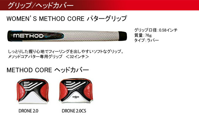 nike method drone with Gp0166 001 on Image 1317 as well Nike Method Core Drone 2 as well Image 790 likewise 17 Winchester Super Magnum further Used Nike Method Core Drone 20 Cs Putter Golf Club.