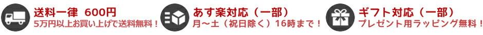 【銀座パリス】 楽天市場店:ブランド品はもちろん、ライター等もレアものから高級品まで続々激安販売中