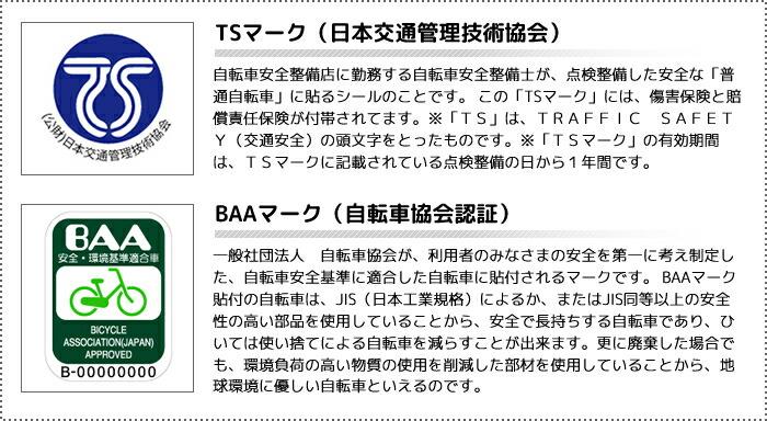 マイパラス クロスバイク700C・6SP M-604-W ホワイト【smtb-k】【ky】 送料無料!(北海道・沖縄・離島除く)