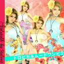 ◆Size OK that a recommended mini-dress has a big on the correspondence ◆ tropical mini-★ big flower ★ くしゅくしゅ easy ♪ swimsuit