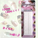◆ respond ◆ ★ thick not super strong remove and stability outstanding ★ put nails for nail double sided tape 10 times!