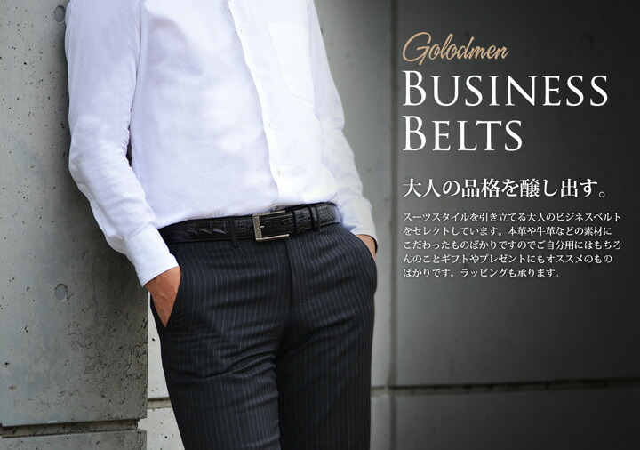GOLDMEN BELTS