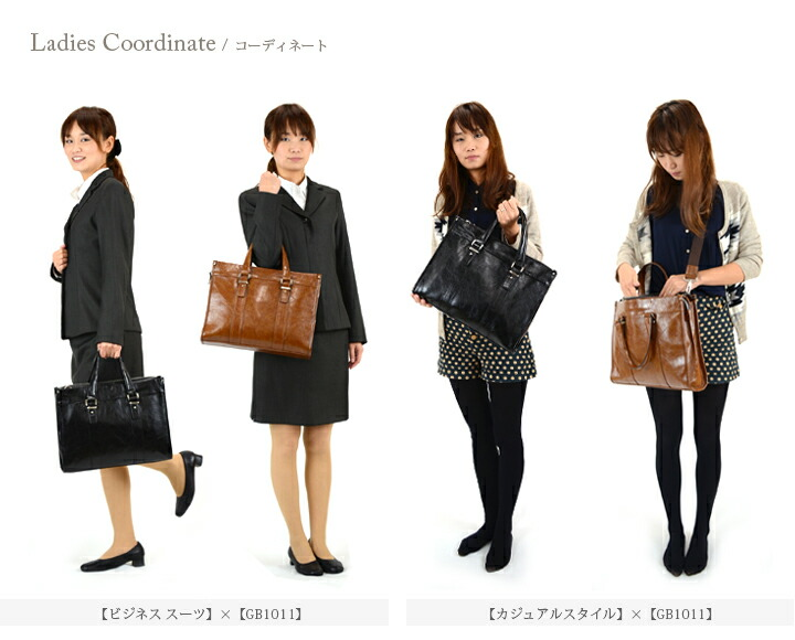 Ladies Coordinate / コーディネート / 【カジュアルスタイル】×【GB1011】 / 【ビジネス スーツ】×【GB1011】