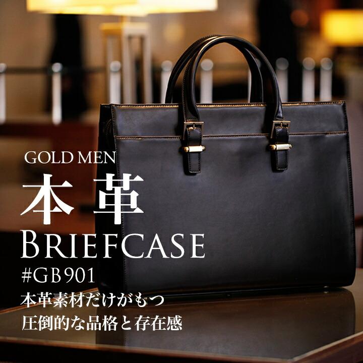 GB901