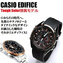 Casio mens うでどけい watches edifice solar