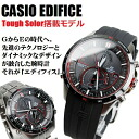 Casio mens udedokei watches edifice tough solar powered EQS-A500 EQSA500 men's rubber resin stainless metal band