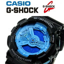 G-shock CASIO Casio men's watch GA-110B-1 A 2 GA 110B-1 A 2 G-shock