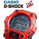 G-SHOCK CASIO Casio G-Shock electric wave solar men Mens watch GW-7900RD-4 GW7900RD-4 bar Nin grid