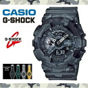 """GA-110CM-1 watch udedokei SPECIAL Camouflage Dial Series camouflage dial series G shock """"men's men's black"""