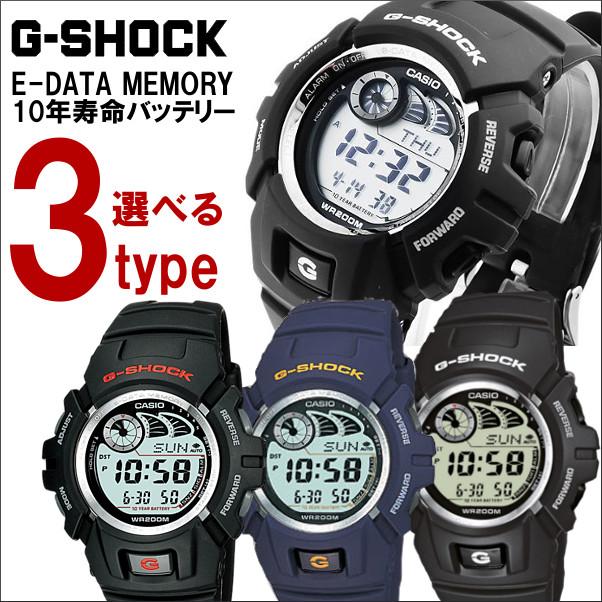 духи, купить часы g shock g 2900 нее самый