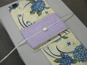 Price reduced now only! Acne from hemp fibrillation at hydrangeas ( mauve) pattern yukata sash 4 pieces