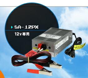 SA-12PX