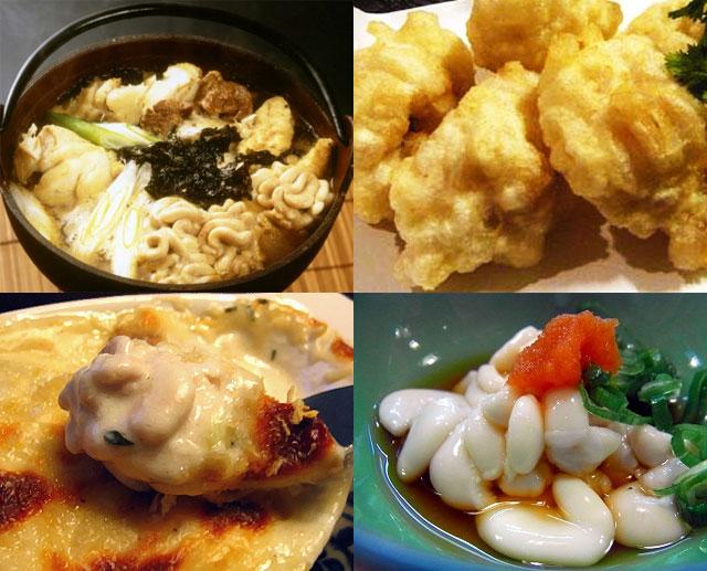 真鱈 寒鱈の白子料理