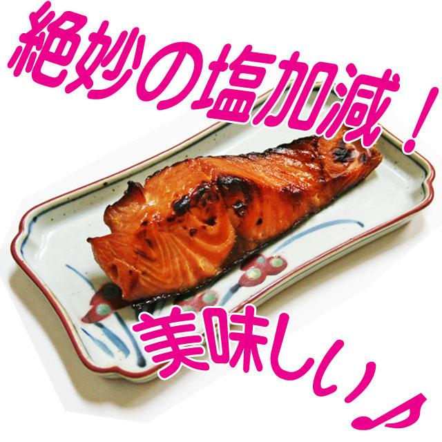 出産祝い お祝い 紅鮭