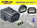 3p040wpk-hx-7037-f