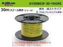 Avssb03f-30-yegre