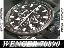 -★ WENGER Wenger Commando WPER (WPER command) #70890