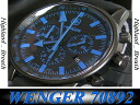 And super special ★ WENGER and Wenger watch Glacier Patrol 70892
