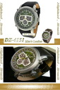 Diesel / DIESEL green character Panel DZ4151... leather calendar