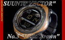 Student completion from end / last in stock Suunto SUUNTO VECTOR Milit.Brown.SS010600C10