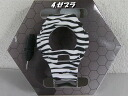 «Same day shipping» Zebra and Cheetah custom parts ★ CASIO watches Casio g shock watch g-shock Watch (6600 Watch) SLING SHOX ( slingshox )