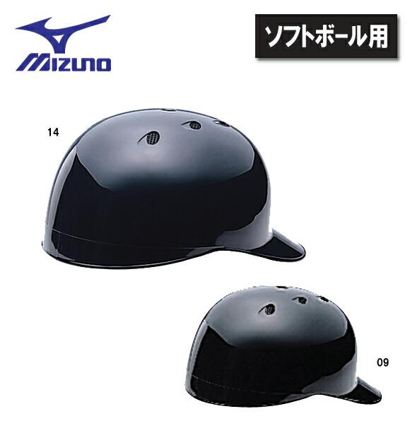 有棒球的软式垒球接球的使用手使用的安全帽接受订货生产2ha-590唾液方舟漂流记图片