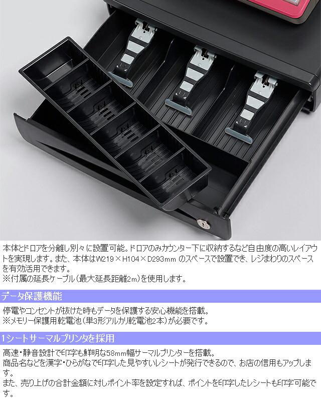 TE-400説明4