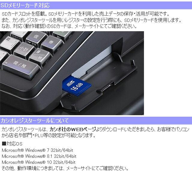 TE-400説明6