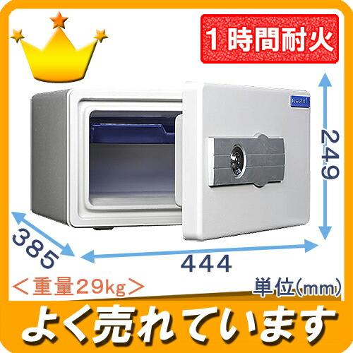 DS23-K1