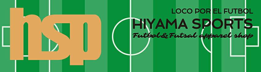 ひやまSports:フットサル サッカー ウェアのことなら