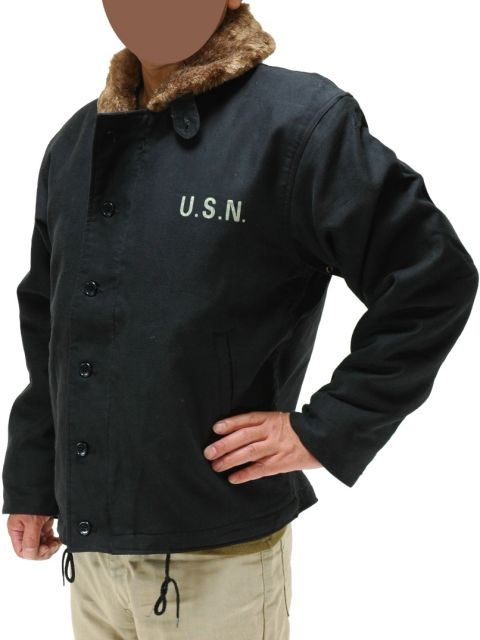 Find great deals on eBay for united states navy jacket. Shop with confidence.