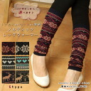 Choose from 3 Design ★ reindeer or heart or snow pattern ノルディックレッグウォーマー ★ casual / girly / Knitting / yarn / coldness