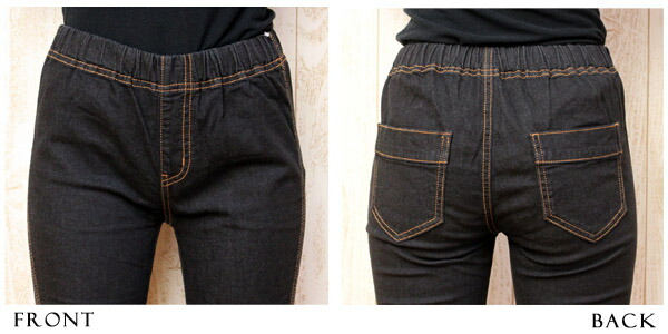 7.5 ounces of stretch Kinney denim