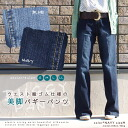 12 Oz ★ West total rubber specifications beauty leg baggy pants ★ leggings ★ wide pants / swimming / casual / natural / girly.