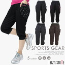 Pocket length with sarel fitness Pant length sports dot walking Yoga gym running quick-drying water fast-drying absorption sweat quick-drying stretch 5254 * 1.