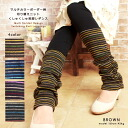 Multicolored horizontal stripes change knit のくしゅくしゅ beauty leg leggings / horizontal stripe knit くしゅくしゅ beauty leg bkblbrpu **caoufs3gm