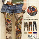 Classical color Paisley 10 minutes-length leggings and ethnic Asian Classical antiques