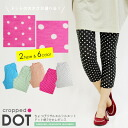 The size of the dot is available! It is length leggings / spats dot waterdrop bkwh cafe summer 50 for dot pattern 7 of sarouel pants a little bit