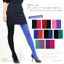50 color tights デニールストッキングアシメ fs3gm of an asymmetric by color available