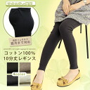 Dedicated maternity ★ natural 100% cotton of the simple 10-minute-length leggings pregnancy early full-term adjustment with rubber leggings pregnancy maternity cotton 100% natural cotton 100% pants sicanubkchbei