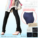 It is くしゅくしゅ shirring leggings pregnant woman maternity slight wound Thor shortstop bkgrwhna **sicanufs3gm on the due month in early pregnancy in silk touch のくしゅくしゅ beauty leg leggings / size summer for exclusive use of the maternity with the adjustment