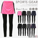 Fitness nine minutes length leggings / ten minutes length sports walking yoga reflection gym running fast-dry absorbing water fast-dry sweat perspiration fast-dry stretch 51895191 with ★ short skirt available from 2 designs