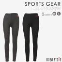 1460 fitness seven minutes length leggings / spats exercise yoga walking jogathon absorbing water fast-dry sports stretch gym bkgrsppu summer fs3gm of a diamond pattern available