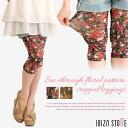 See-through pink 7--length sheer leggings / summer feeling flower flower XPO-63-7502 bkbrretcafe * 3