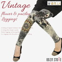 Love at first sight rate pattern # 1! Is scratched how elegant and classy point vintage design ★ flower & Paisley leggings ★ casual ethnic Asian leaf pattern vintage flower Paisley leaf leggings gr * * etko summer 10-1